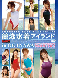 Swimming Race Wear Island in OKINAWA